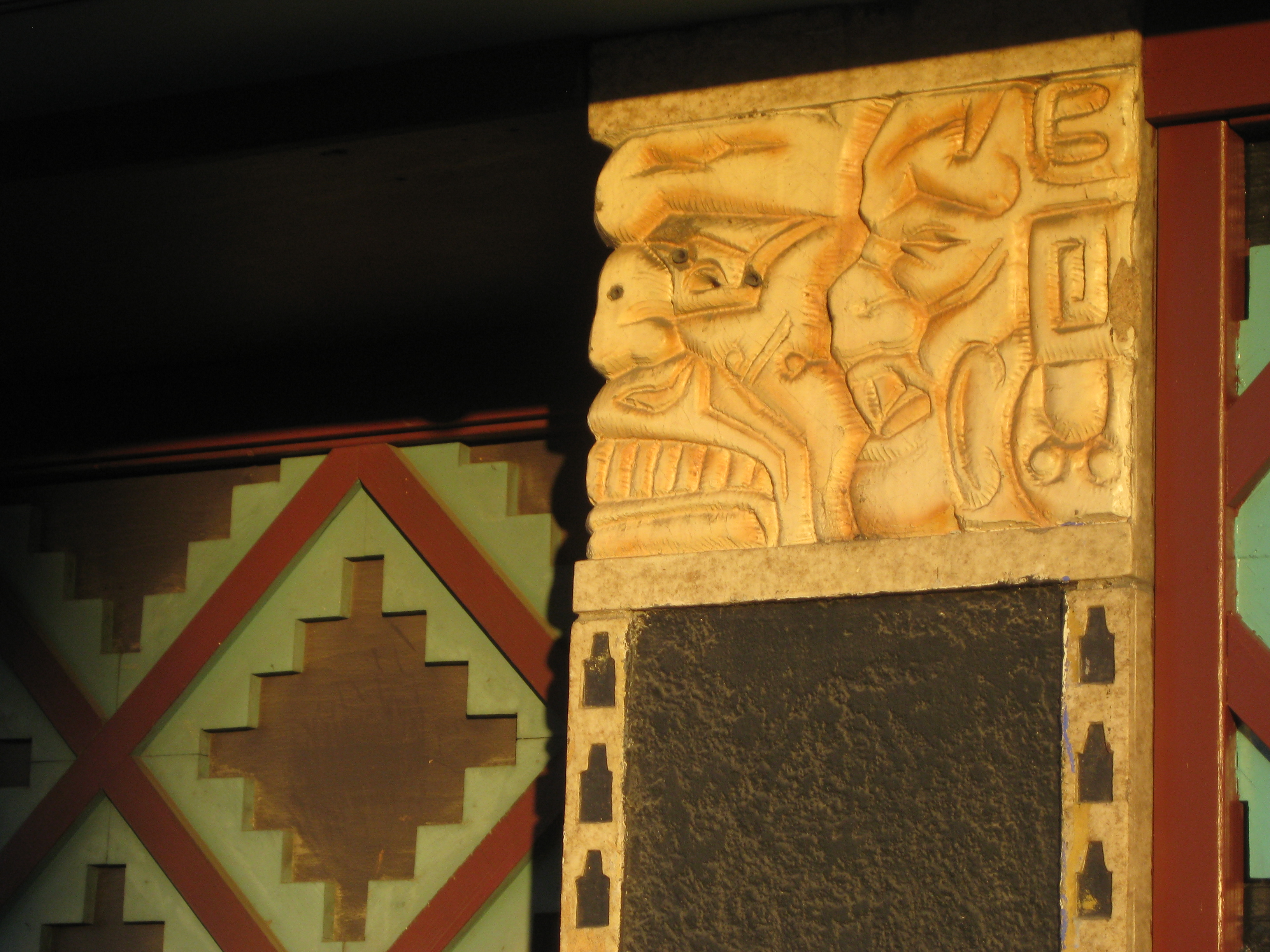 Mayan Movie Theatre